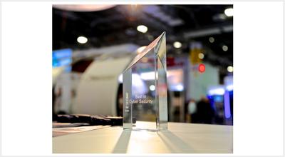 SIA New Product Showcase Award